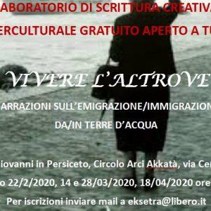 lab_scrittura_interculturale